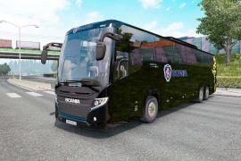 Аренда автобуса в Зеленодольске на 45 мест
