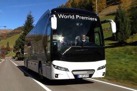 Аренда автобуса в Кандалакше на 55 мест недорого