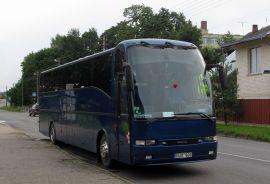 Заказ и аренда автобуса в Екатеринбурге на 55 мест
