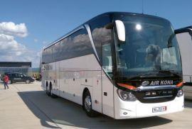 Экскурсионный автобус в аренду в Санкт-Петербурге на 55 мест