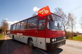 Аренда ретро автобуса