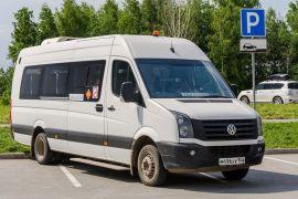 Недорогая аренда автобуса в Валуйках на 20 мест от 500 руб