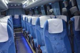 Аренда туристических автобусов Старый Оскол