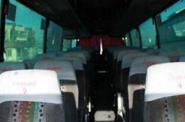 Автобусы на любые мероприятия Добрунь