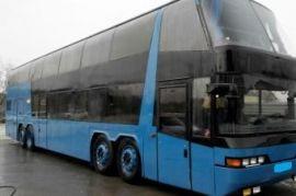 Автобус люкс Саки