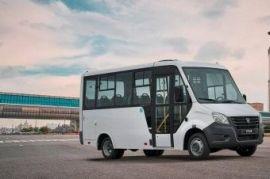 Заказ автобуса для любых мероприятий Самара