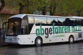 Туристический автобус заказ*услуги пассажирские