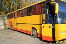 Заказ услуги автобуса Курган