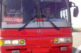 Заказ автобуса Ставрополь