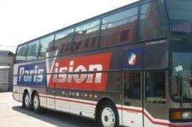 Междугородний туристический автобус Акутиха