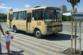 Перевозка людей на автобусе Volkswagen Вача