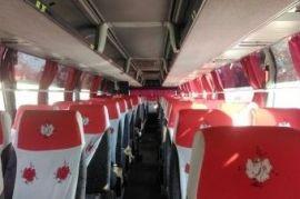 Перевозка людей на автобусе SETRA 215HD Белгород