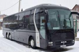 Перевозка людей на автобусе ММС Фусо Роса Русское