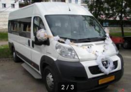 Услуги грузопасажирского микроавтобуса Красноярск