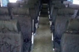 Заказ автобусов Троицкая