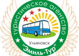Заказ автобусов до 50 п/м Жемчужный