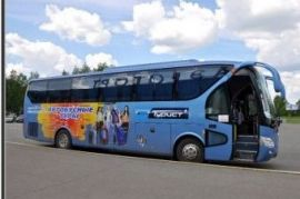 Аренда автобуса Mercedes Спринтер mercedes sprinter