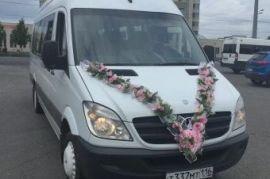 Заказ автобуса Кинешма