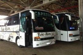 Заказ автобуса Промышленная