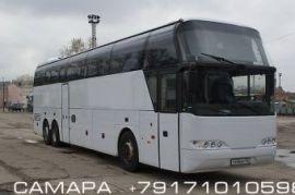 Автобус Луганск-Москва Васильсурск