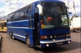 Перевозка людей на автобусе Neoplan Гагарин
