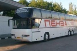 Перевозка людей на автобусе Mercedes-бенц О405 Лососина