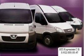 Аренда автобуса заказ пассажирские перевозки Хабаровск