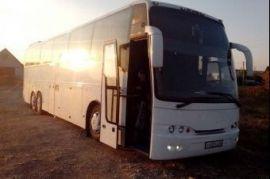Заказ автобусов Нижняя Тавда