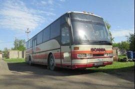 Аренда автобусов Краснохолм