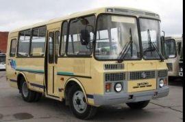 Автобусы Отрадо-Кубанское