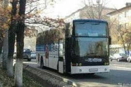 Автобусные рейсы из Луганска Магнитка