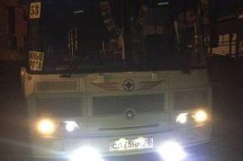 Аренда автобуса Хабаровск