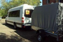 Перевозка людей на автобусе кия Солтон