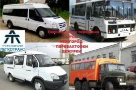 Заказ автобусов от 50 мест, пассажирские перевозки Иванино