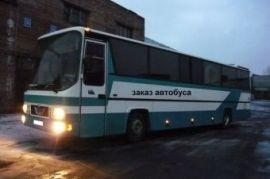Аренда автобуса Ванкарем