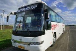 Автобус Симферополь Донецк, Ялта Донецк, Севастополь Донецк, Симферополь