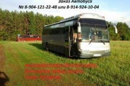 Заказ автобусов*микроавтобус*минивен с водителем Темрюк