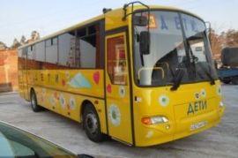 Аренда автобуса Пермь