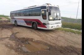 Заказ автобуса Терезе
