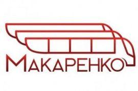 Перевозка людей на автобусе SsangYong Сухобезводное
