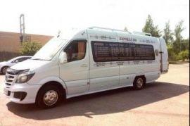 Заказ автобусов недорого от 20 до 60 мест Шаля