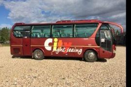 Автобусы заказ/услуги пассажирские перевозки Новая Чара