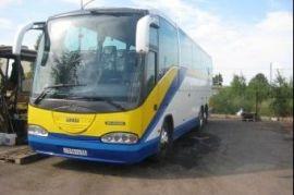 Заказ автобуса на 17 мест Варламово