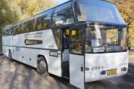 Заказ автобуса Ушумун