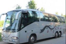 Автобус в аренду с водителем. Лицензия. Безопасно Нижний Новгород