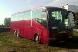 Перевозка людей на автобусе KIA Вельск