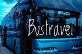 Посылки Перевозки Поездки автобусом Винница-Греция (Салоники Менделеево