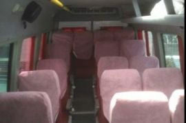 Пассажирские перевозки по заказу от 4 до 70 мест Сторожевка