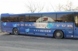 Аренда автобуса до 50 мест Аскино