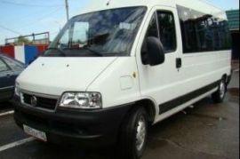 Аренда:Автобуса,микроавтобуса. Верхнерусское